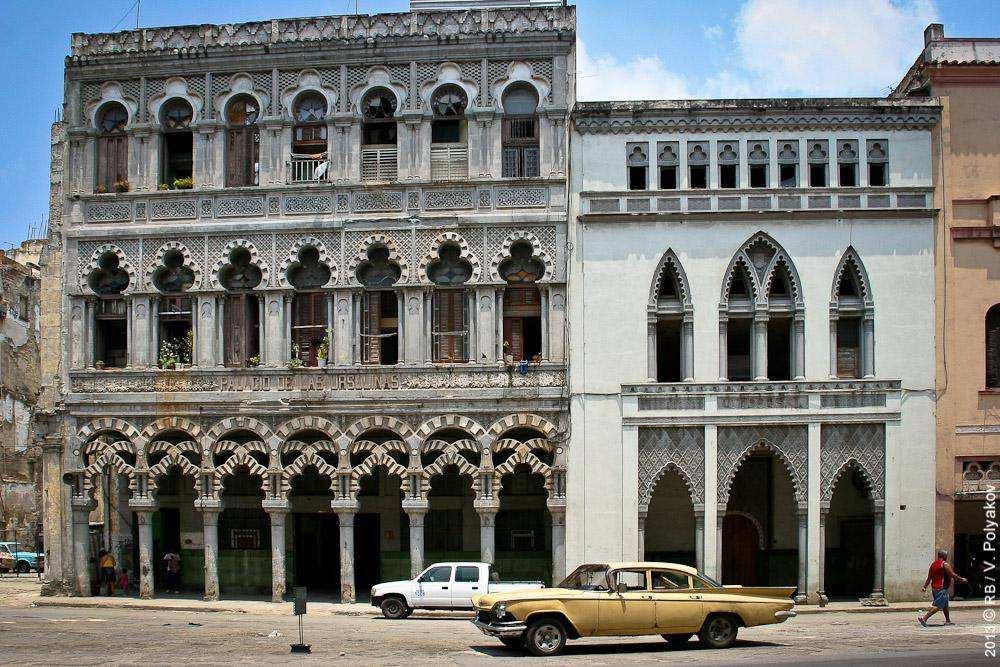 Куба. Гавана / Cuba. Havana