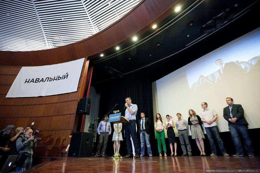 Конкретика Навального: кандидат представил программу