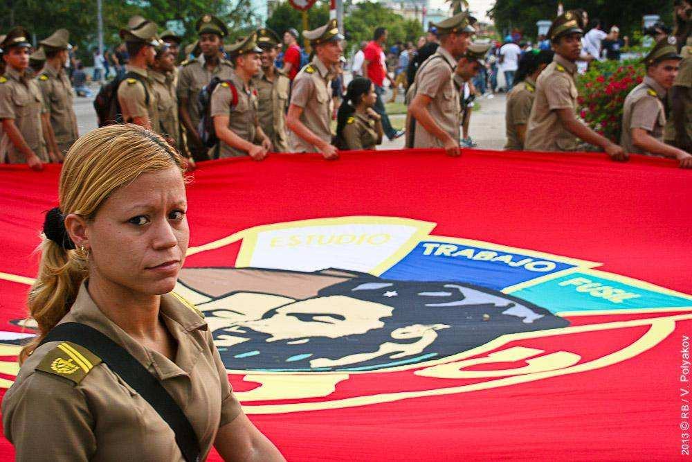 Первомайская демонстрация в Гаване