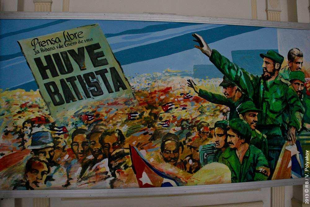 День освобождения кубы открытки, надписью виталя