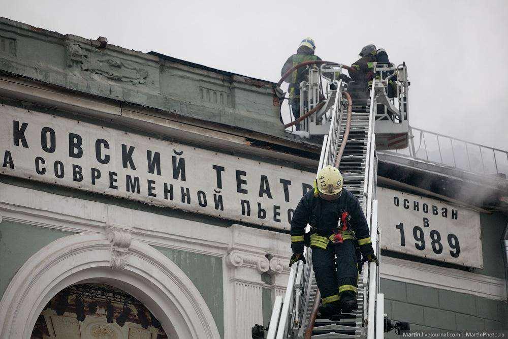 В Москве полыхнула