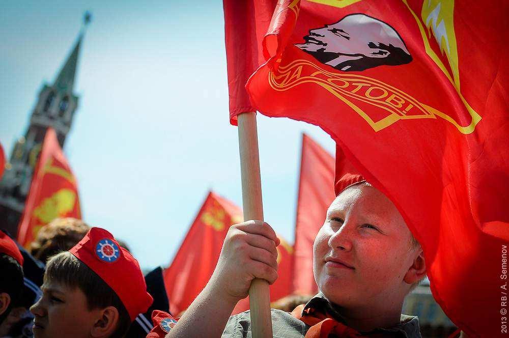 На Красной площади принимали в пионеры
