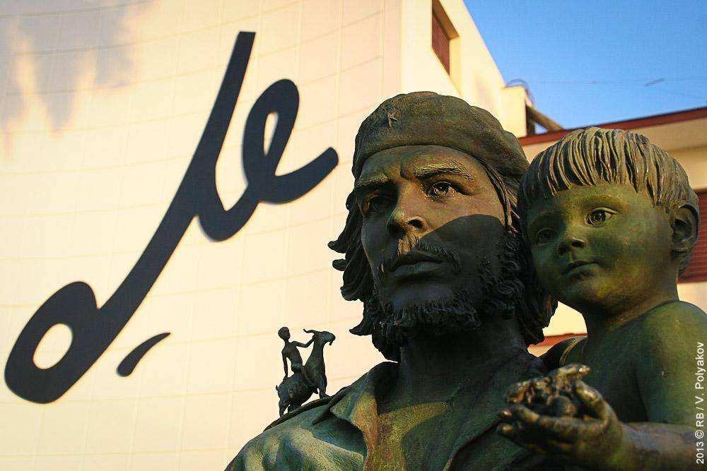 Санта Клара. Куба. Че Гевара.