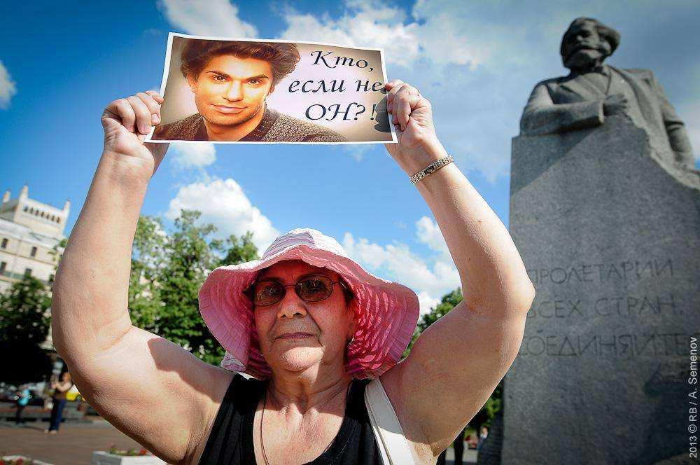 Николая Цискаридзе поддержали пикетом