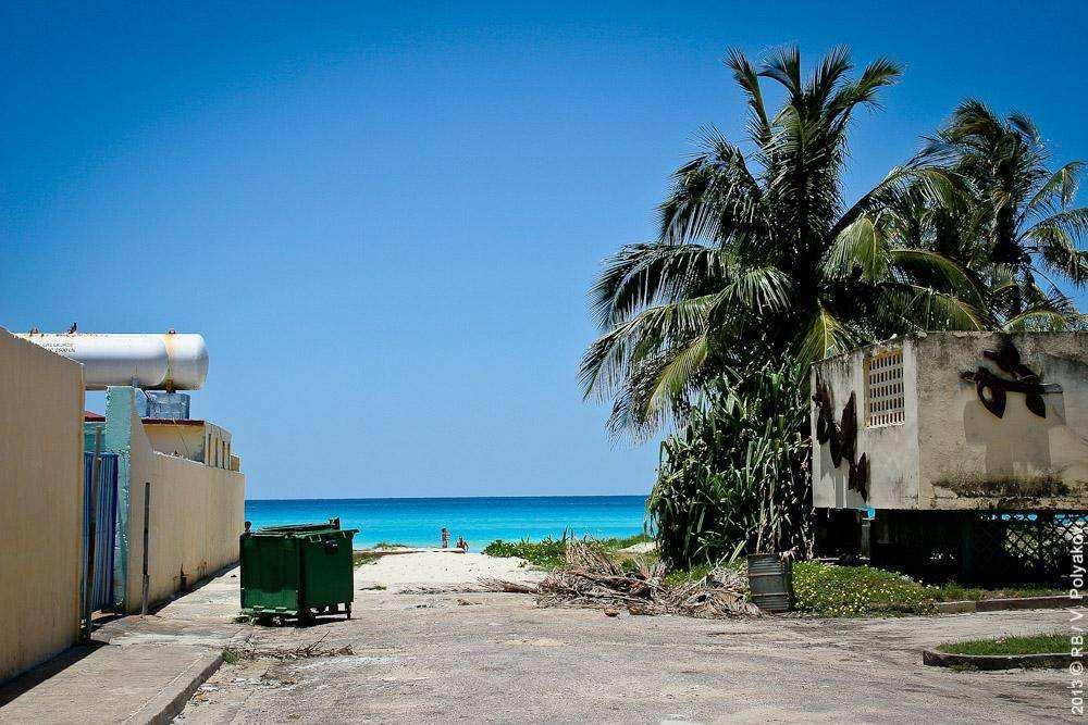 Варадеро. Куба.