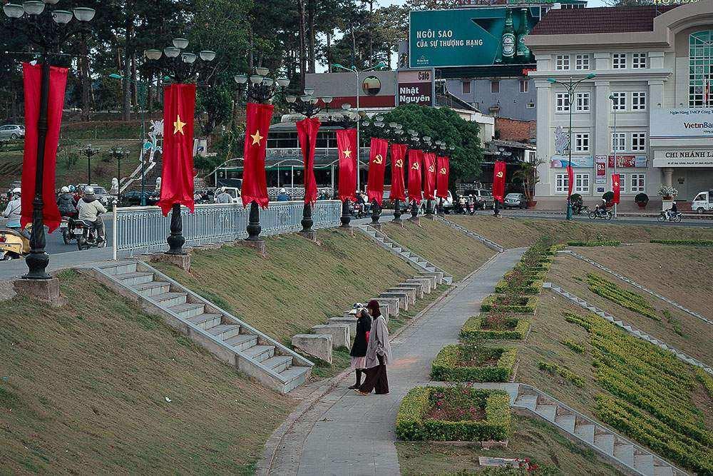 Коммунистический Вьетнам