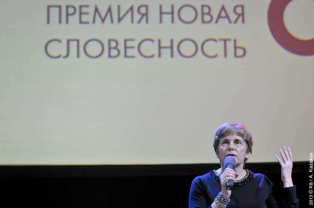 Литературная премия благотворительного фонда Михаила Прохорова «НОС» 2012