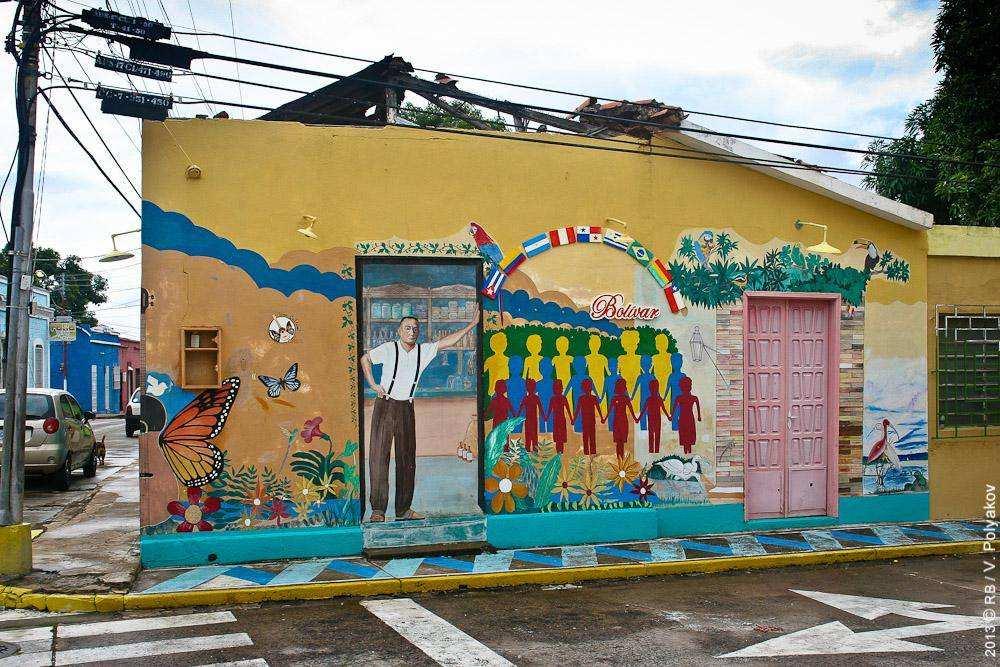 Ciudad Bolivar / Сьюдад-Боливар