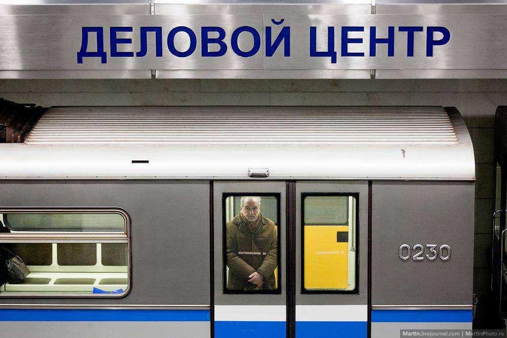 Открылся участок метро Парк Победы - Деловой центр