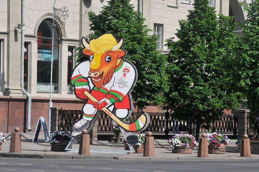 Изумрудный Минск