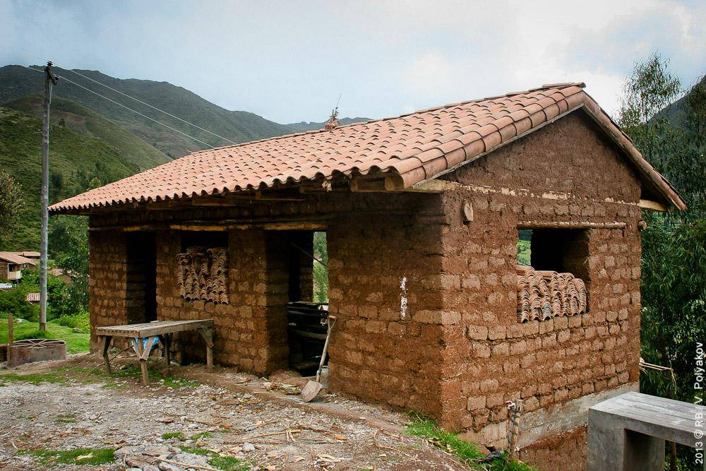 Священная долина инков