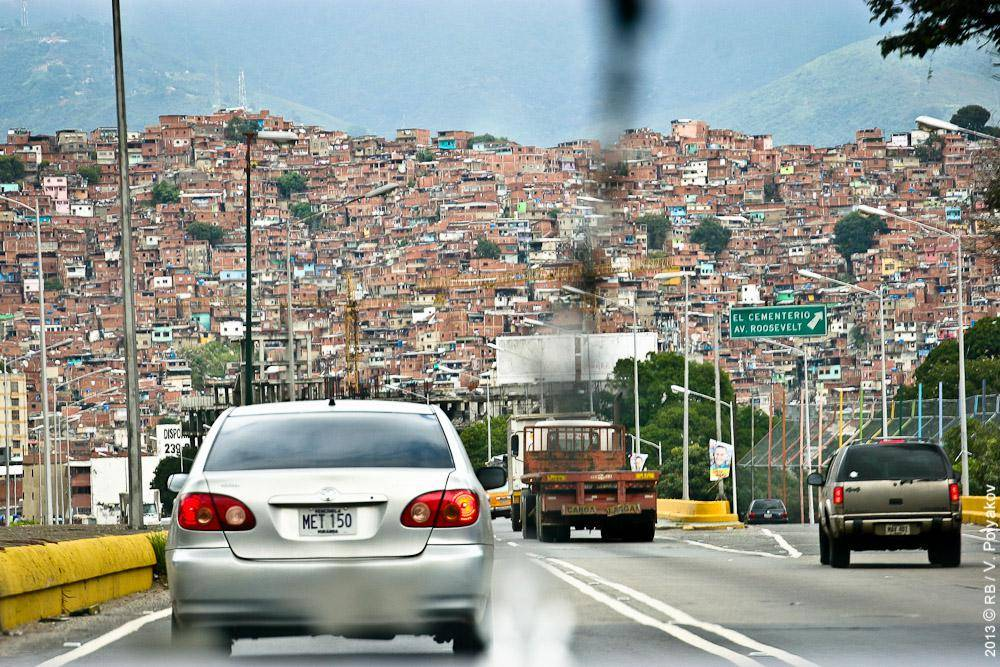 Венесуэла. Каракас. Чорони