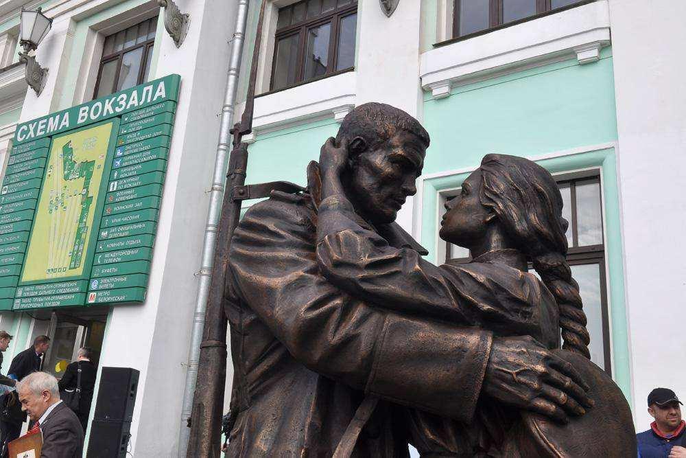 Прощание славянки современный вариант фото 297-794