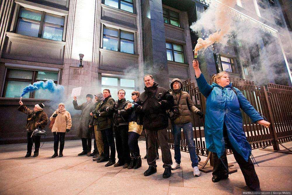 Акция протеста прошла у Госдумы