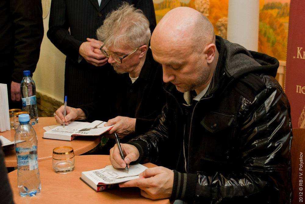 Эдуард Лимонов и Захар Прилепин