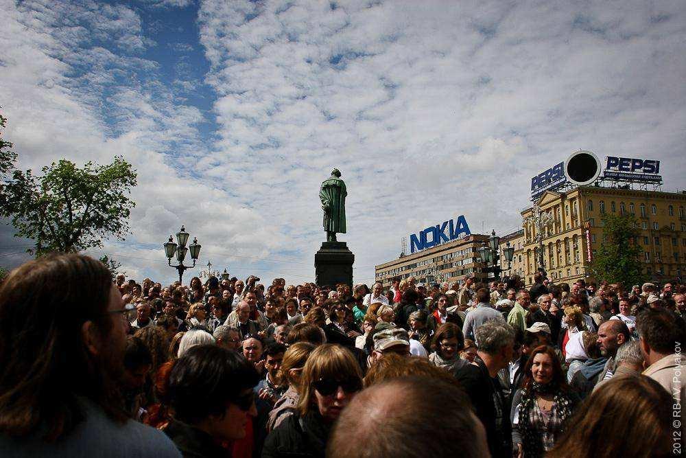 Контрольная прогулка писателей. Пушкинская площадь