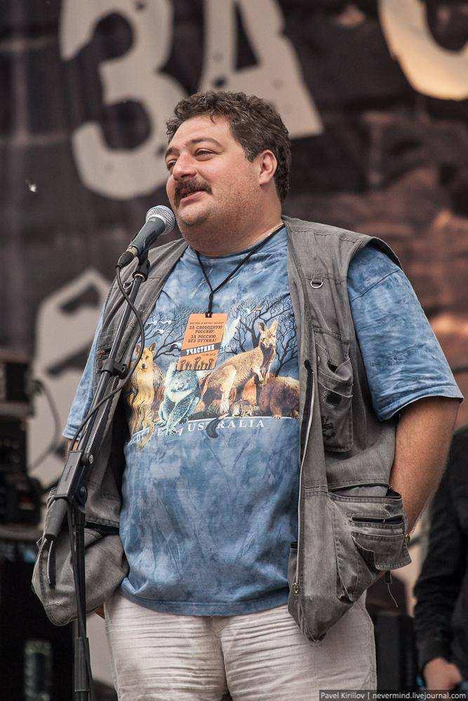 Дмитрий Быков. Марш миллионов 12 июня 2012 года