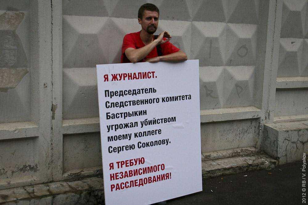 Антон Попов. Главный редактор журнала РБК