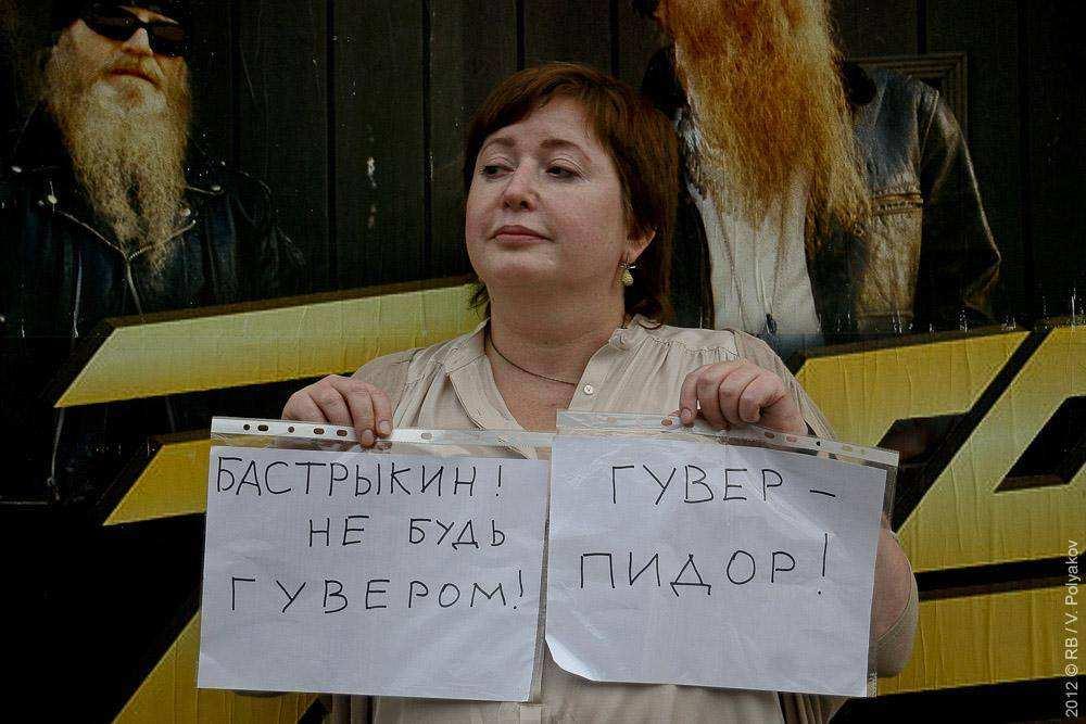 Ольга Романова на пикете журналистов