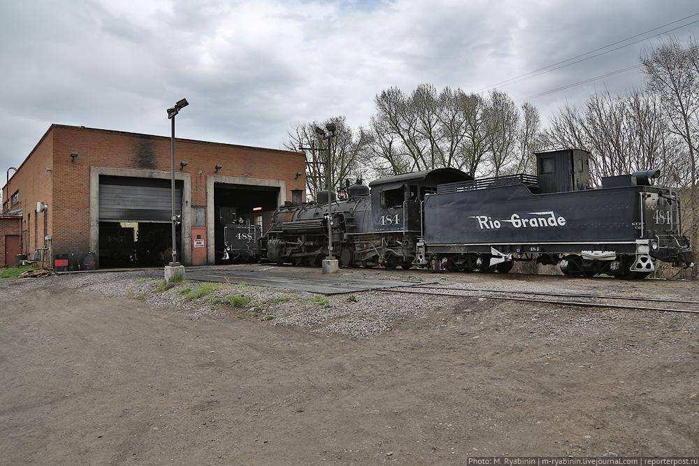 Chama. Железнодорожное депо