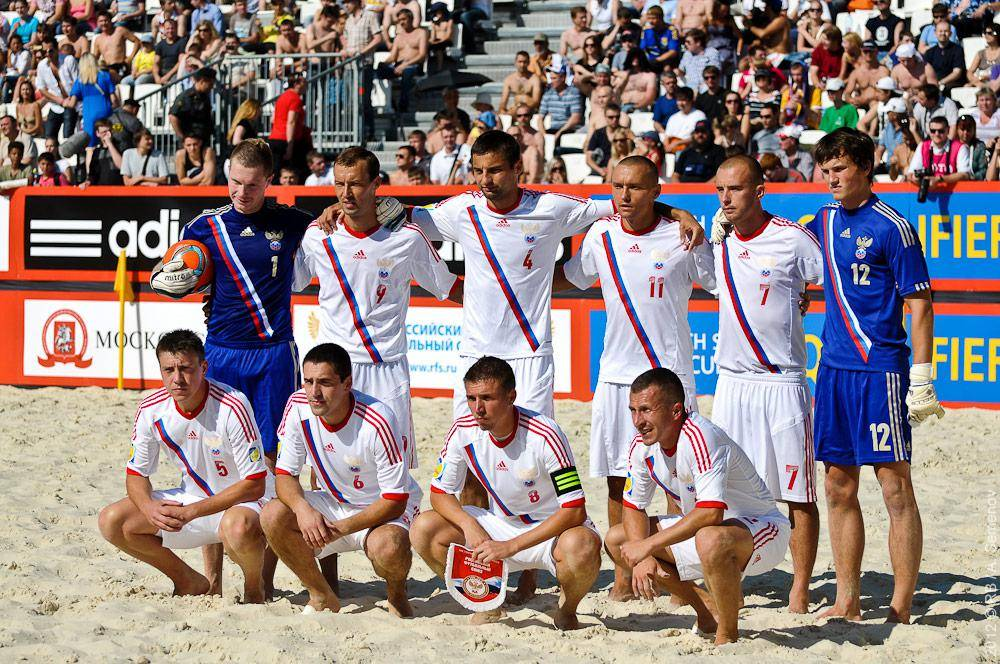 Кубок мира ФИФА по пляжному футболу на Поклонной горе