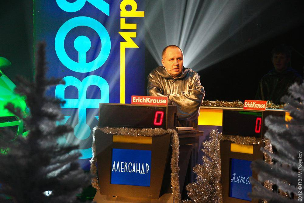 Александр Эдигер. Своя игра