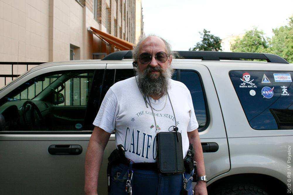 Анатолий Александрович Вассерман. Онотоле. Своя игра
