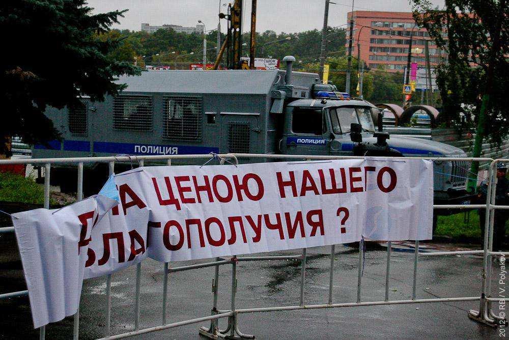 Митинг в Коптево против северо-западной хорды