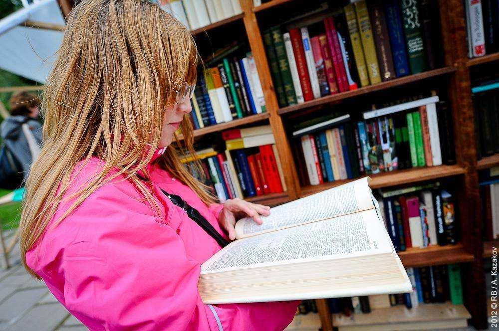 Книжный фестиваль Bookmarket