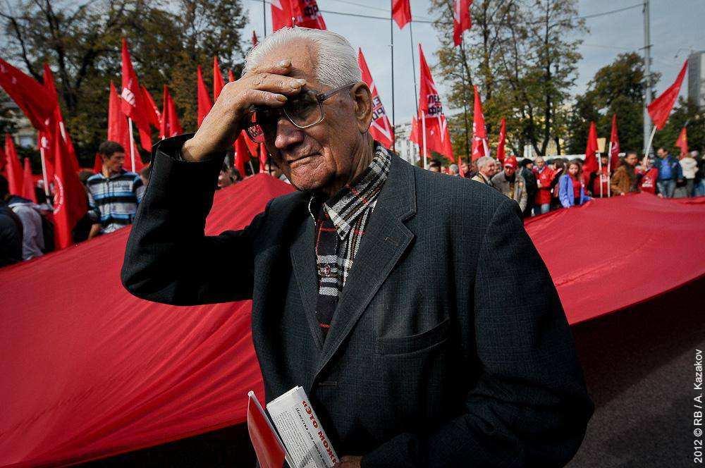 Митинг коммунистов против тарифов ЖКХ