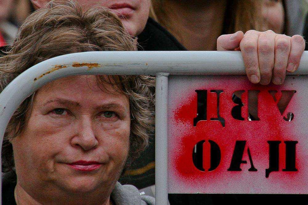 Третий Марш миллионов 15 сентября