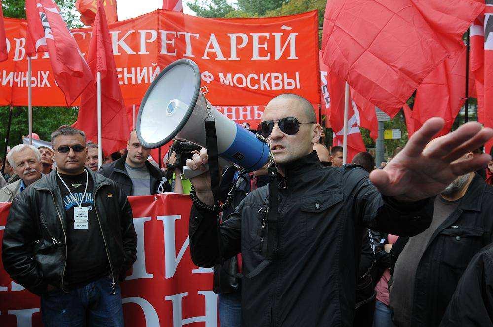 Сергей Удальцов. Третий Марш миллионов 15 сентября