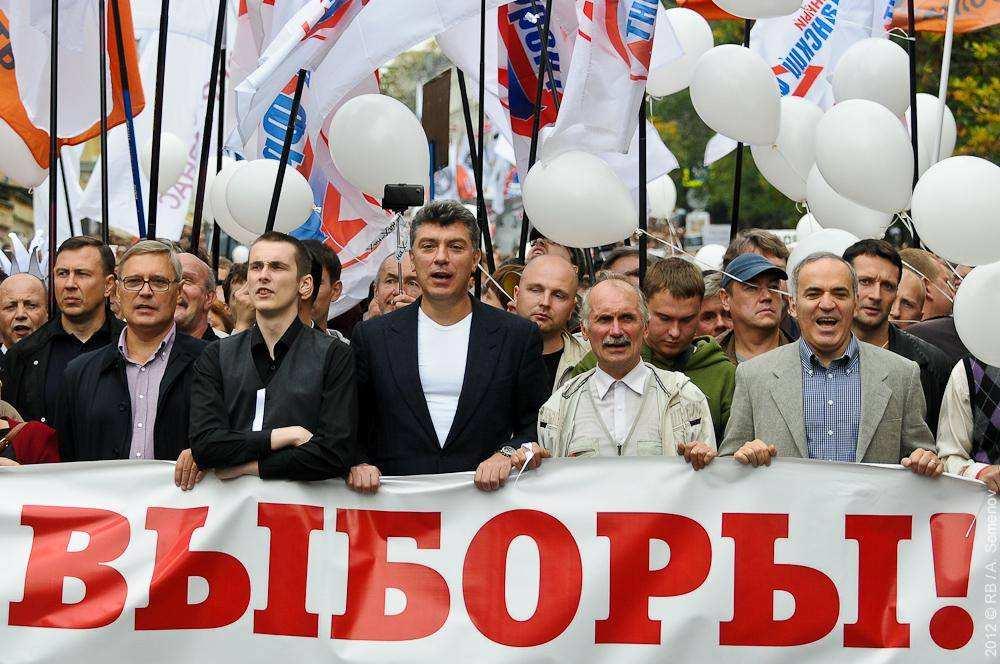 Касьянов. Немцов. Каспаров.Третий Марш миллионов 15 сентября