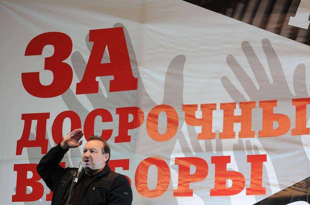 Геннадий Гудков. Третий Марш миллионов 15 сентября