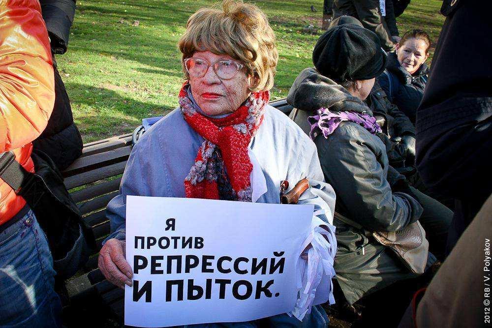 Акция против пыток и политических репрессий