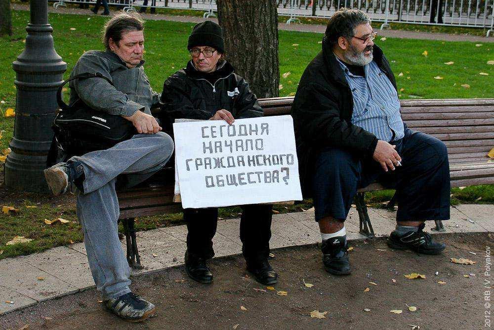 Митинг оппозиции в поддержку выборов в КС