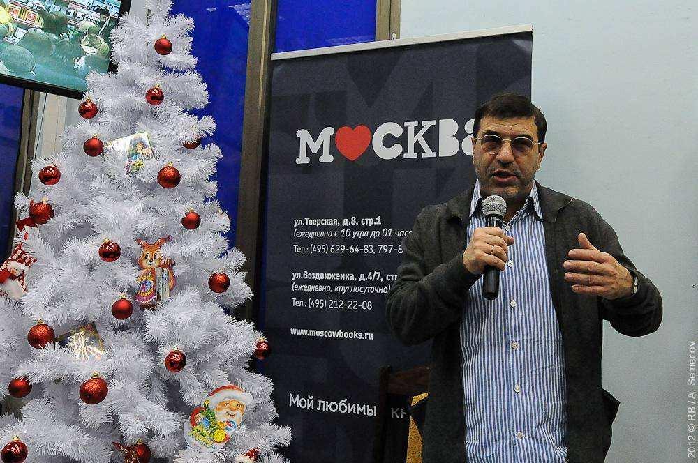 Евгений Гршковец презентовал книгу