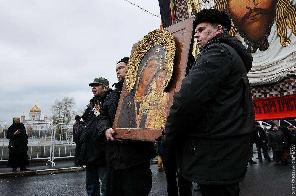 Русский марш 2012