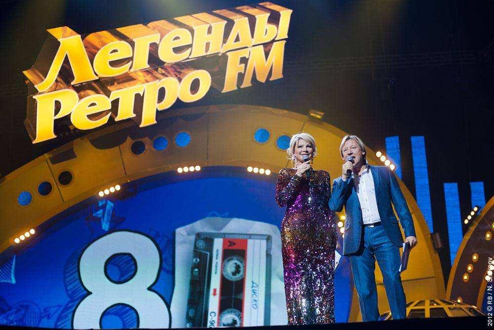 Легенды Ретро FM 2012