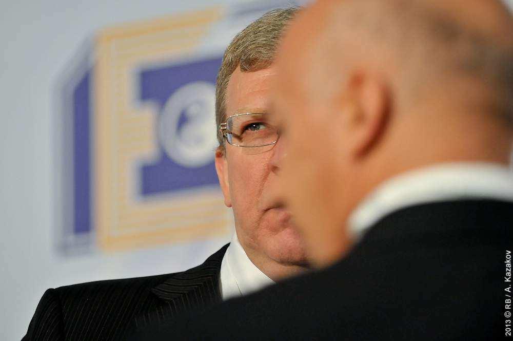 Гайдаровский форум 2013