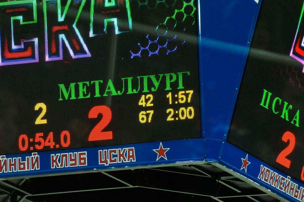 КХЛ: Металлург (Мг)-ЦСКА