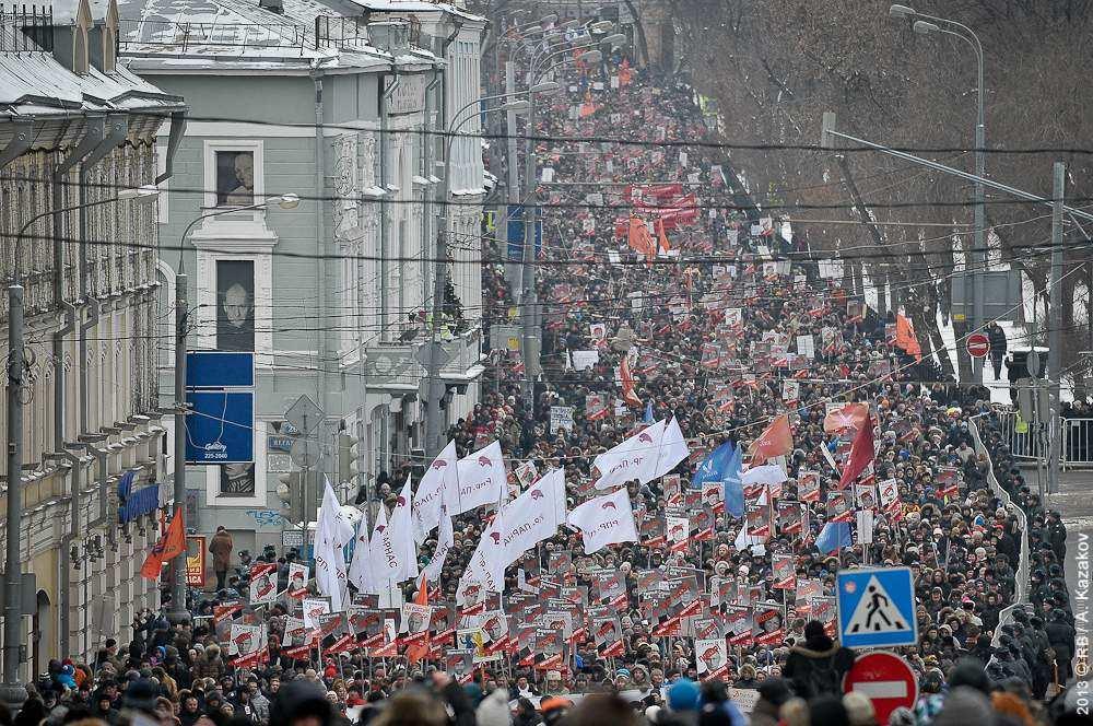 Марш против подлецов