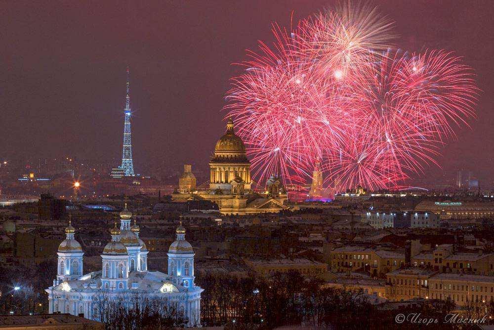 71-z годовщина снятия блокады Ленинграда