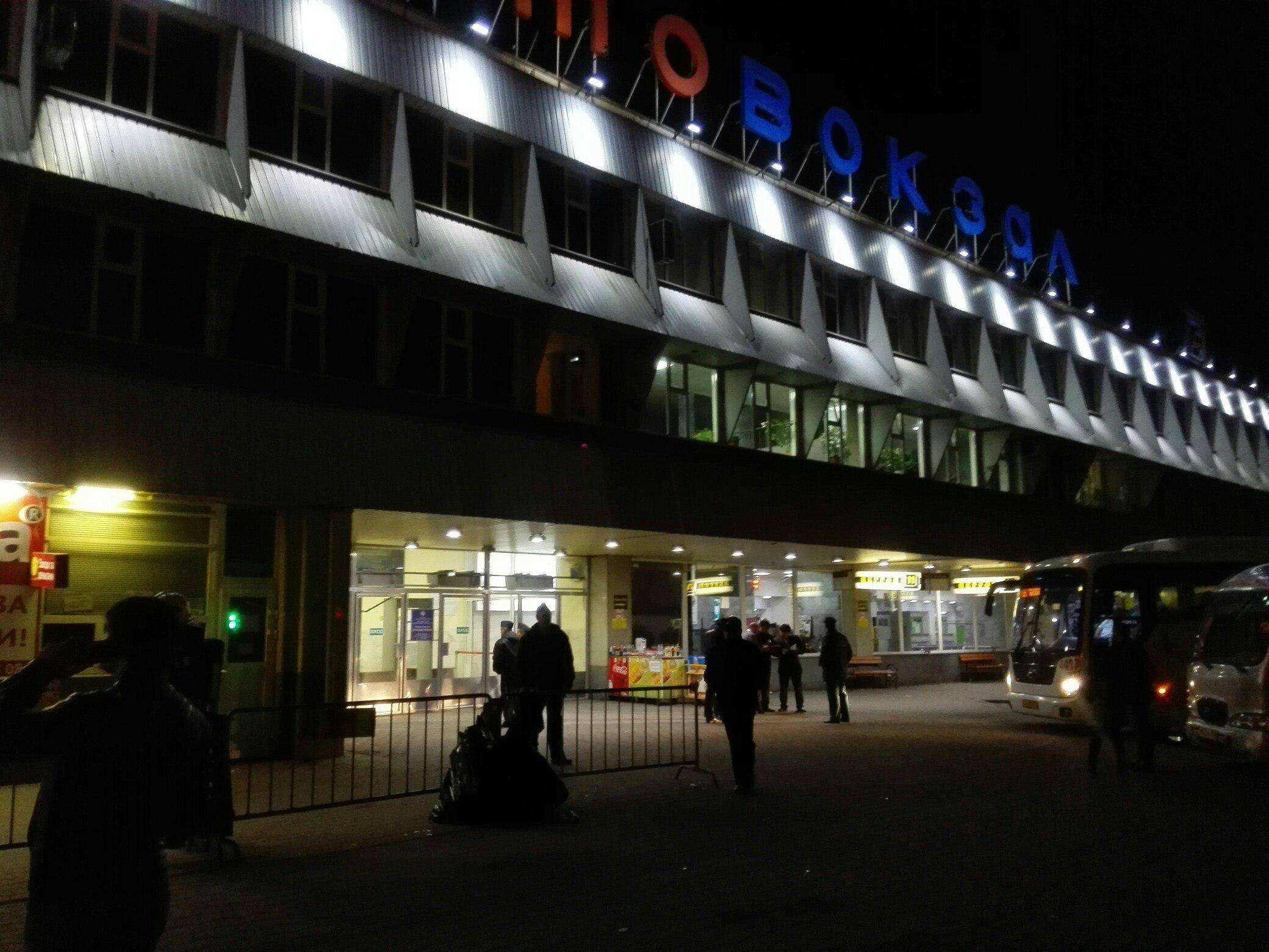 На Щелковском вокзале ищут бомбу