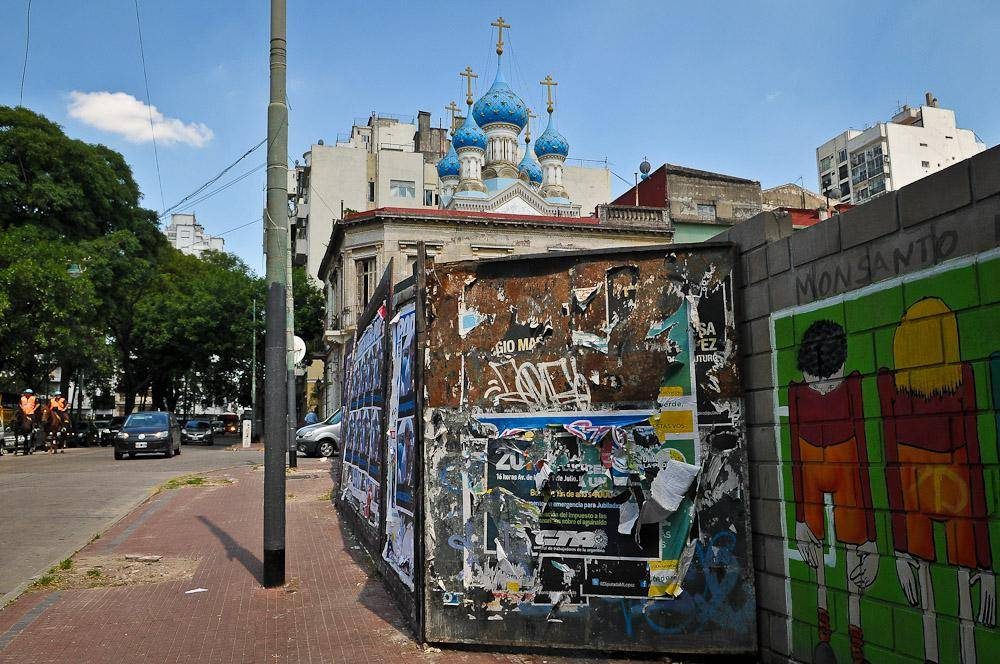 Buenos Aires - Буэнос-Айрес
