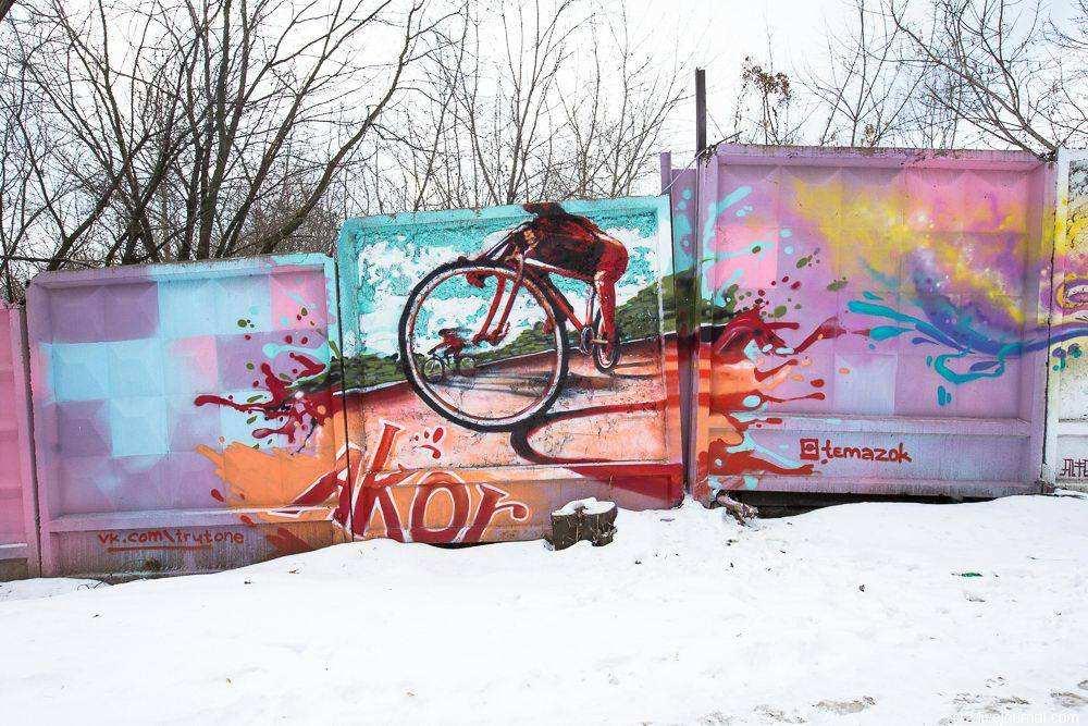 Граффити Москвы