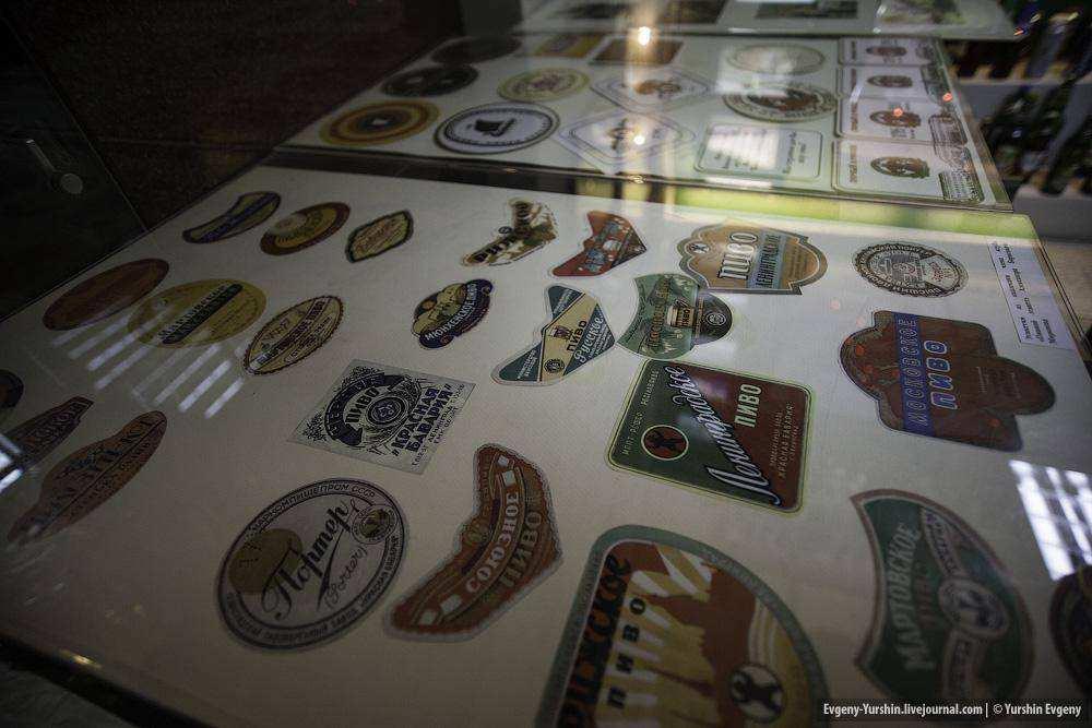 Музей пивоварения