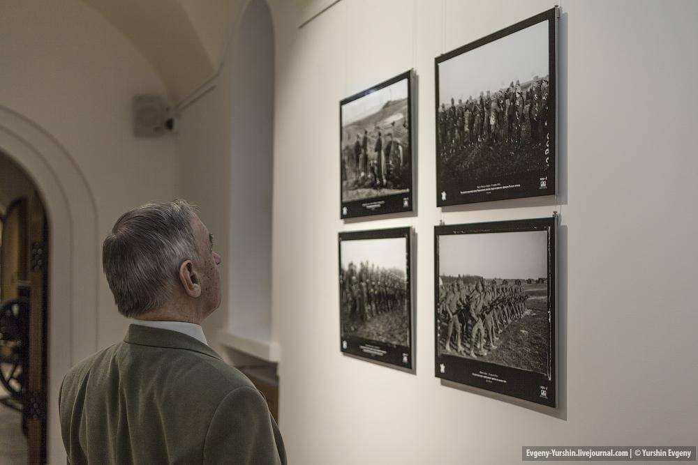 «Первая мировая война. Русская армия во Франции»