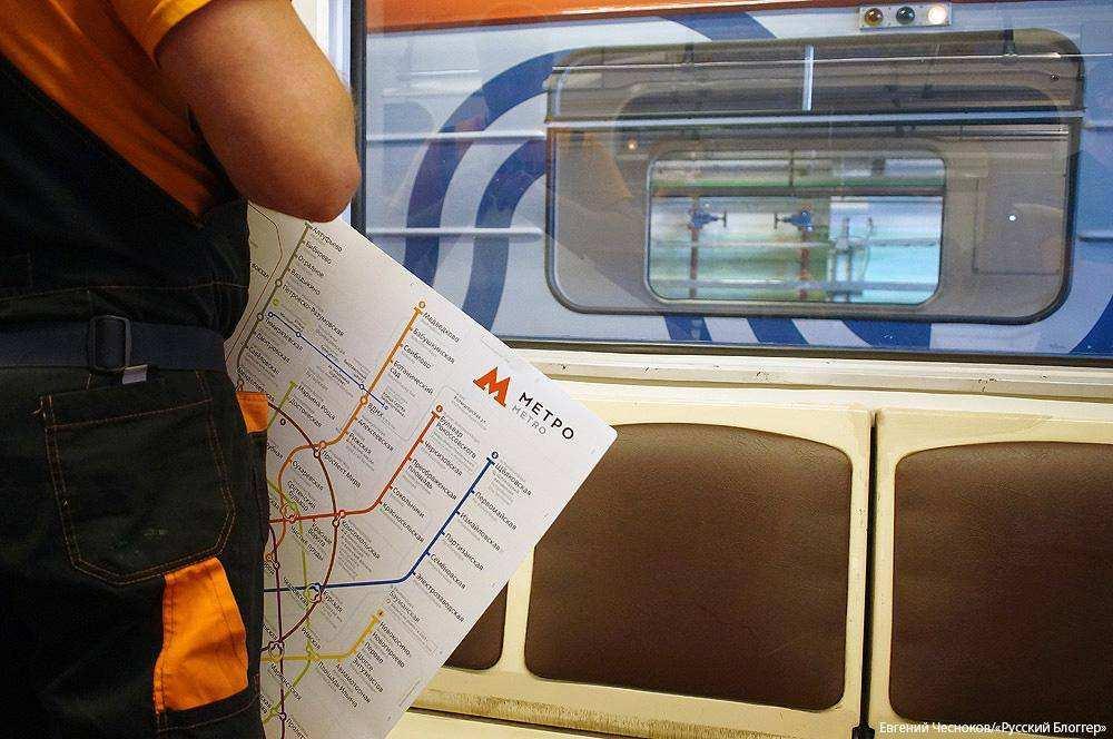 схем в московском метро