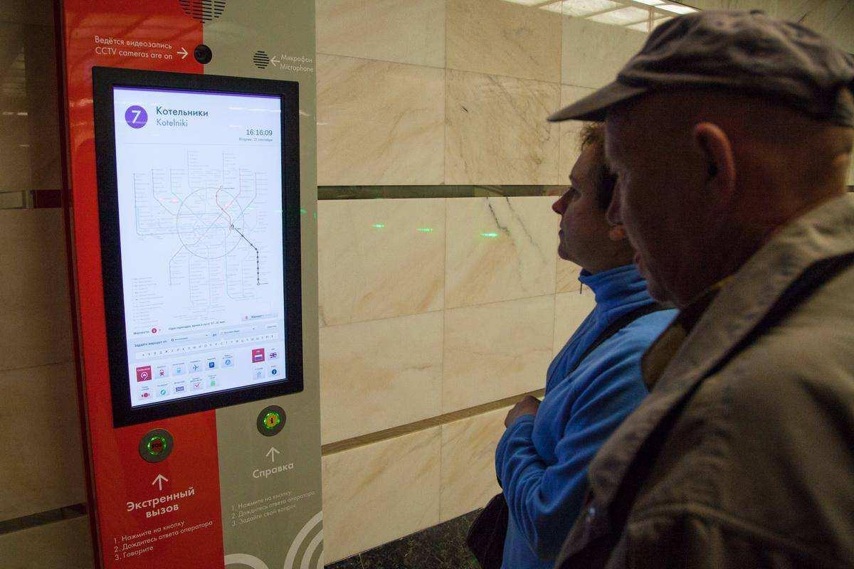 В Подмосковье открылась новая станция метро Котельники
